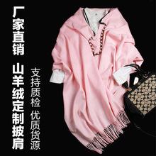 工厂现货批发秋冬季水波纹羊绒围巾女士披肩流苏加厚加长披肩