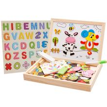 木丸子玩具磁性磁貼&疊疊高配件錘子懲罰卡批發 廠家直銷