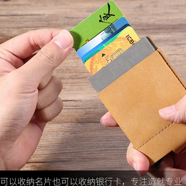 不锈钢金属卡片盒 男式 薄信用卡包 女士银行卡夹 礼品定制刻字
