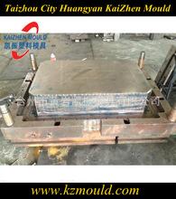 塑胶LDPE周转箱模具 收纳箱模具 塑料筐子模具 果蔬箱模具