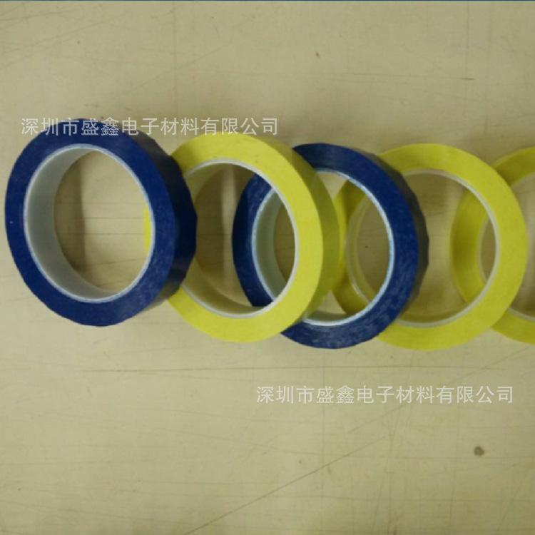 耐高温聚酯薄膜阻燃玛拉胶带PET胶带 单面胶高温绝缘胶带