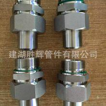 液压接头 液压管接头 卡套式接头 钢管焊接接头 焊接式接头