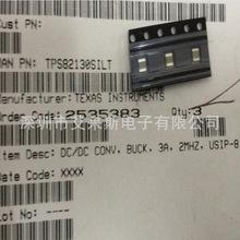 FTL410QE1C TPS82130SILR APA1606CGCK AS6200-AWLT-S TCS3414CS