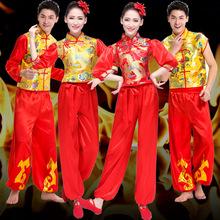 秧歌服打鼓服中国风成人民族风演出服男女广场舞舞蹈服装