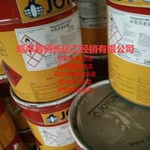冲印彩扩设备040B-484