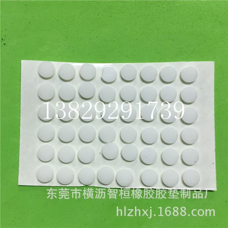 白色硅胶垫