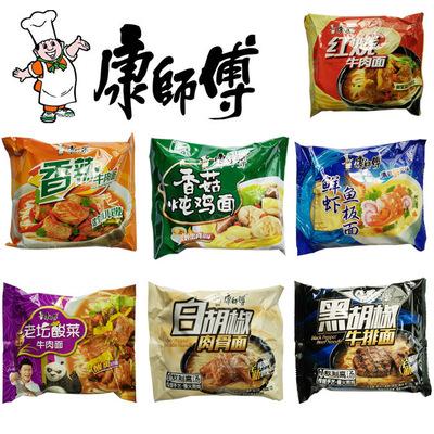 康师傅袋装 红烧 香辣 香菇 酸菜鲜虾 黑白胡椒24袋装/ 整箱 袋面