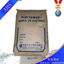 热电阻DC0A9F6-9673729