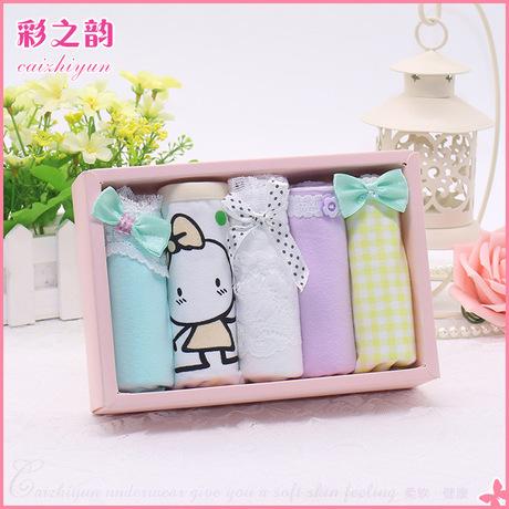 Một thế hệ của Wen Xinlan quà tặng đóng hộp đồ lót bán buôn Đồ lót nữ bằng vải bông và quần lót nữ thoáng khí