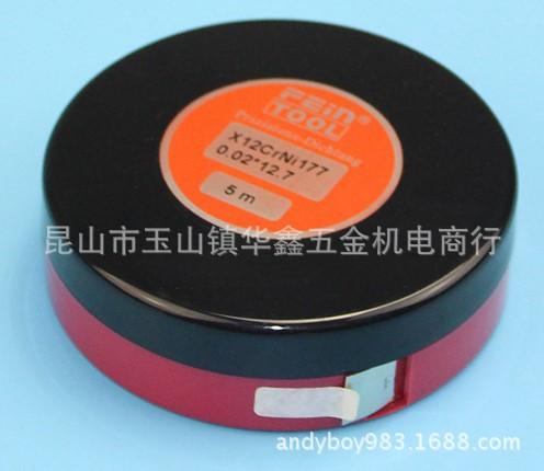 西德精密垫片 FEIN TOOL间隙片 矽钢片 不锈钢模具垫片 12.7MM宽