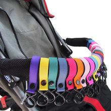 嬰兒車多用途推車掛鉤 扶手掛鉤 行李箱魔術貼掛鉤18色 尼龍料