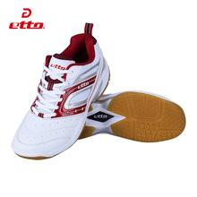 批發一件代發 英途etto銳耐磨緩震鞋底運動鞋男女羽毛球鞋排球鞋