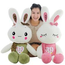 多美惠批发小兔子毛绒玩具公仔布娃娃可刺绣LOGO定做促销活动礼品