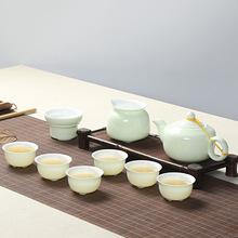 青瓷茶具高档青瓷茶具礼品功夫套装茶具批发logo定制厂家直销