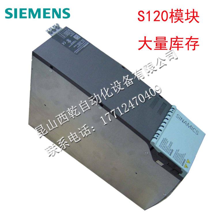 原装西门子S120变频器附件/6SL3040-0MA00-0AA1/CU320控制单元