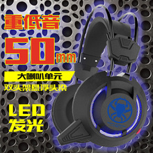 Dedicated to the game competitive headset computer headset Internet cafe desktop notebook headset bass light