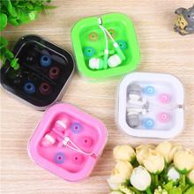 糖果色方盒耳机 防噪音MP3随身听耳机 电脑耳塞 2元店货源批发
