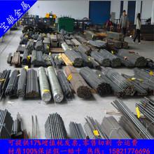 现货供应机械加工用Q34B5合金圆钢  可加工切割零售