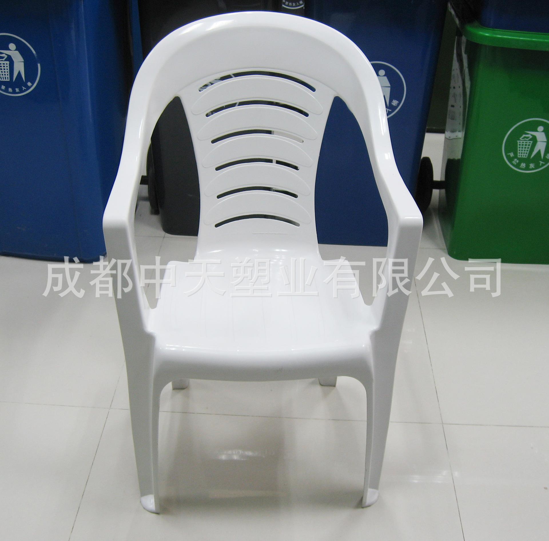 四川成都塑料桌椅  塑料桌椅 塑料椅  带扶手椅子 109椅厂家直销