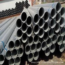 重慶免費送貨大棚管 大棚鋼管溫室大棚管大棚鍍鋅管 蔬 商家主營