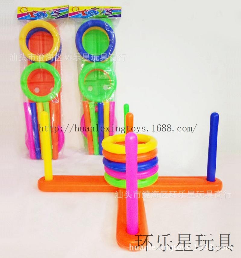 儿童运动套圈 塑料投圈游戏 七彩投掷套圈 健身玩具 亲子抛圈运动