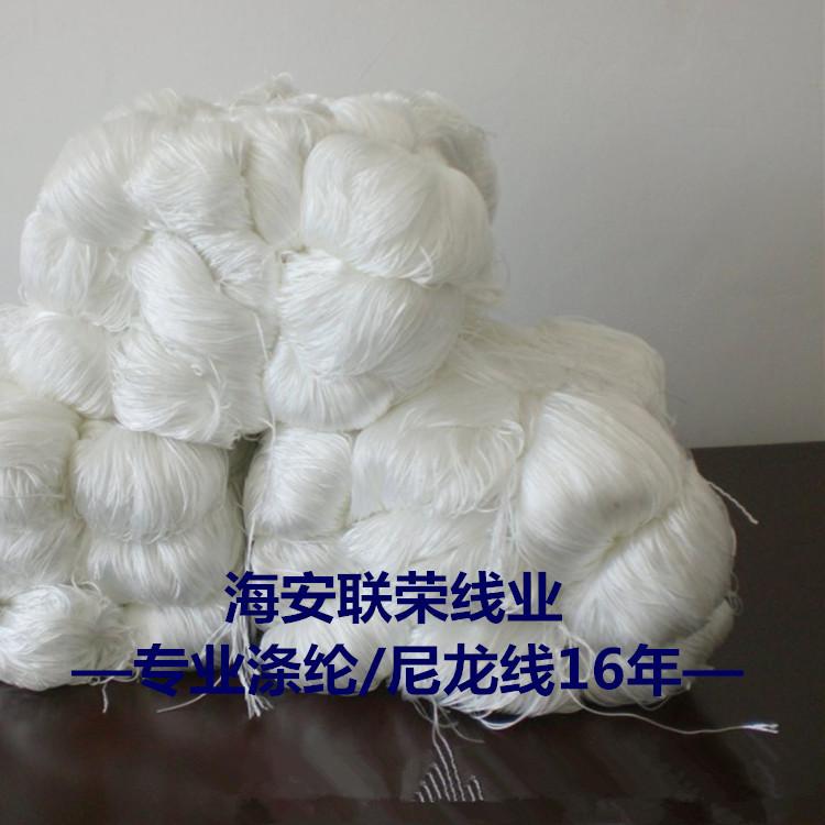 100%涤纶 涤纶纱 缝纫线厂家直销南通