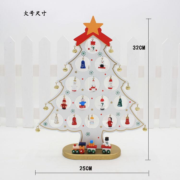单片木质树10