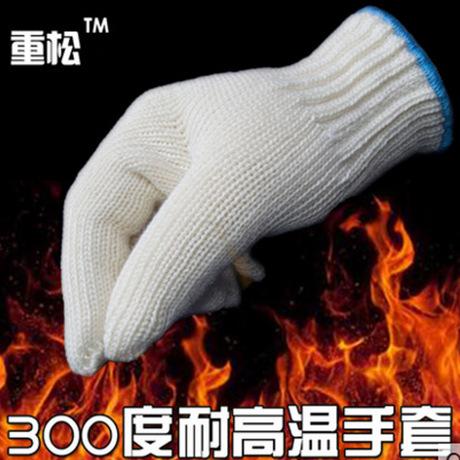 重松耐高温手套工业烤箱微波炉注塑隔热防烫劳保耐300度2只装包邮