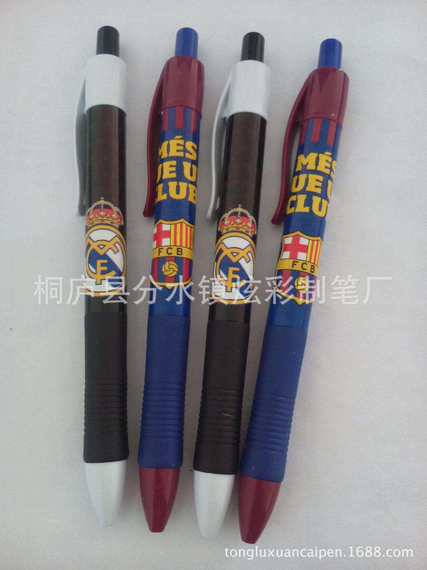 供应按动卡通热转印自动铅笔 广告笔定制logo  文具套装