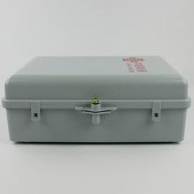 专业供应光缆接线盒 分光16芯  分线32芯通信电缆接线盒