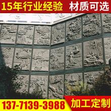 广场历史人文景观浮雕 大型园林浮雕景观浮雕雕塑 园林浮雕壁画