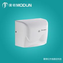 莫顿2015 ABS塑料烘手机 酒店宾馆烘手器干手机 自动感应干手器