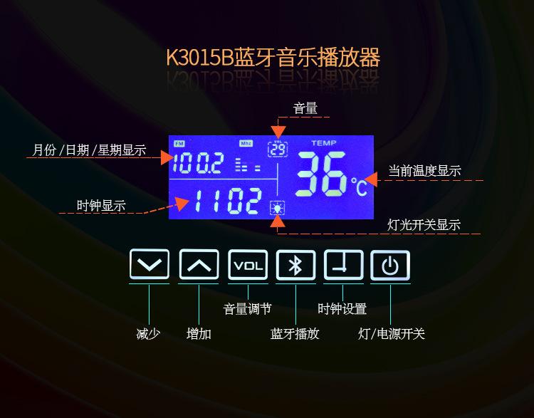 7帶MP3
