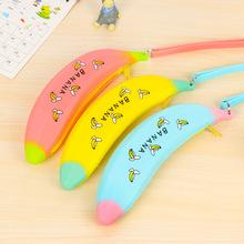 韩国简约创意香蕉大葱学生笔袋超萌硅胶大容量女笔袋零钱包