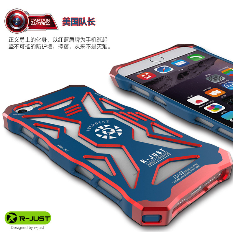 R-Just Avengers Superhero Aluminum Metal Case Cover with Shockproof Hard PC for Apple iPhone SE/5S/5