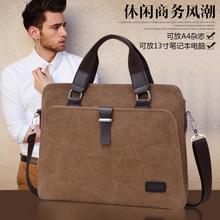 Túi xách nam thời trang, kiểu dáng thoải mái, mẫu thu đông mới