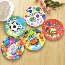儿童生日派对用品生日蛋糕餐盘一次性卡通餐具蛋糕底托聚会纸盘子