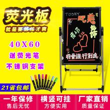 led熒光板 DX4060-B發光黑板廣告牌含8色中號筆V型不銹鋼支架套裝