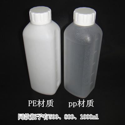 果汁瓶 500ml 牛奶瓶 hdpe包装瓶B-050 塑料包装瓶子果汁塑料瓶