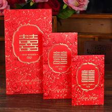 結婚紅包創意婚慶利是封 燙金大喜的日子萬元包大紅包