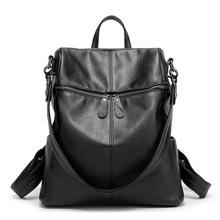 批发双肩包2017新款欧美时尚大容量背包淘宝天猫爆款女包一件代发