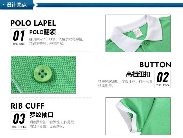 夏季新款polo衫 短袖工衣厂家直销