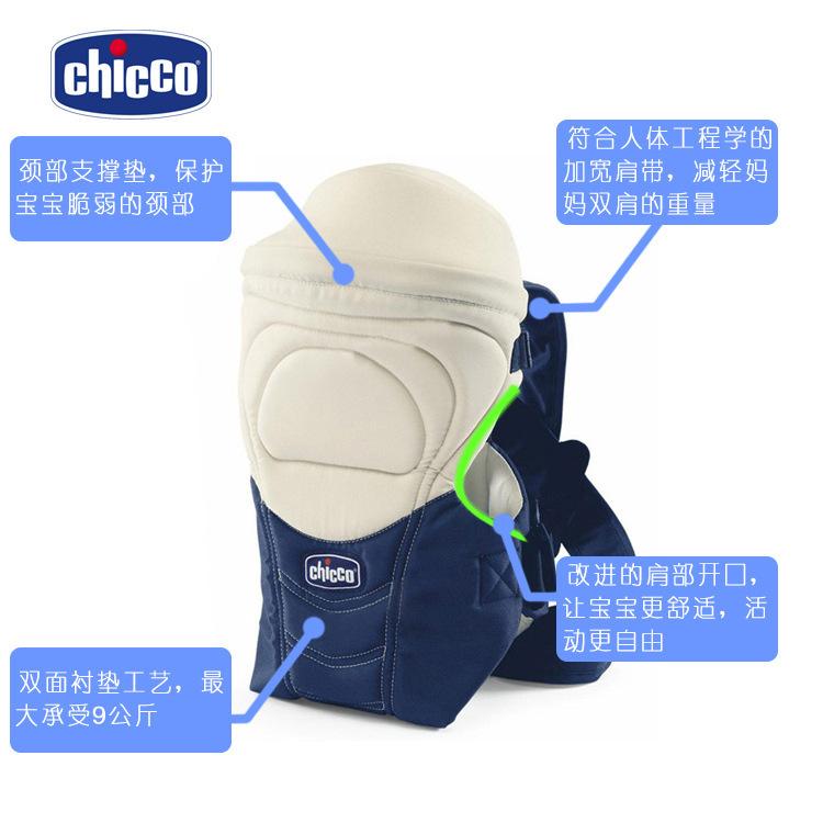 配彩盒 智高CHICCO嬰兒背帶 新生兒大背袋 三色可選