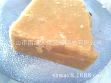 超低價格微晶蠟 70號75號-85號-90號塊狀,粒狀價格優惠一公斤起