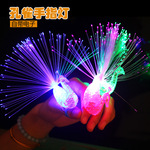 Peacock finger lamp light discoloration peacock open screen optical fiber lamp child stand night market source luminous toy wholesale
