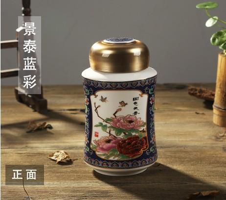 厂家直销骨瓷景泰蓝茶叶罐 新款陶瓷茶叶罐套装 国色天香茶叶罐