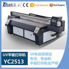 瓷磚打印機廠家  噴頭自動清洗自動保濕沙發背景墻萬能平板打印機