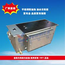 隔油池厂加工餐饮油水分离装置厨房304不锈钢气浮提升设备 隔油器