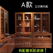 实木立式展柜货架玻璃玉器首饰柜台珠宝柜商品展示柜陈列柜组合