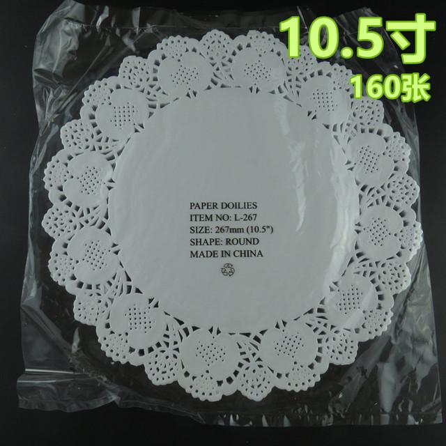 10.5寸圆形花底纸餐盘纸蛋糕纸垫镂空花纸烘焙花垫纸花边纸160张